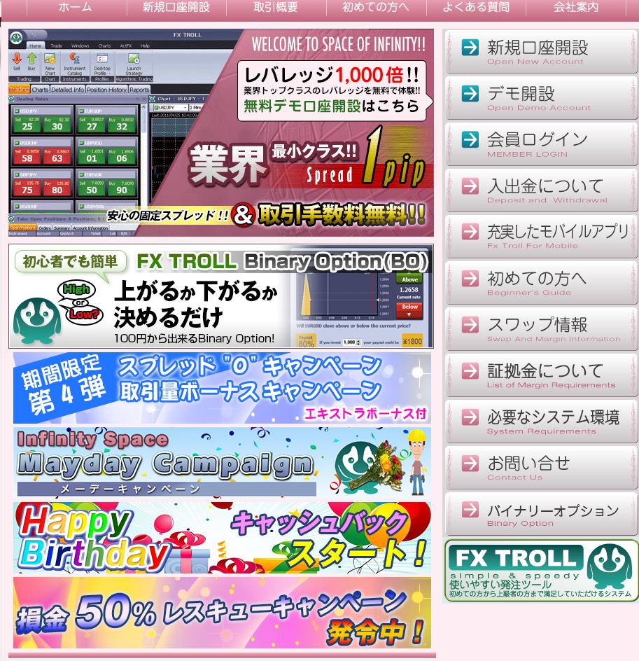 2014-5-19_12-11-16_No-00.png