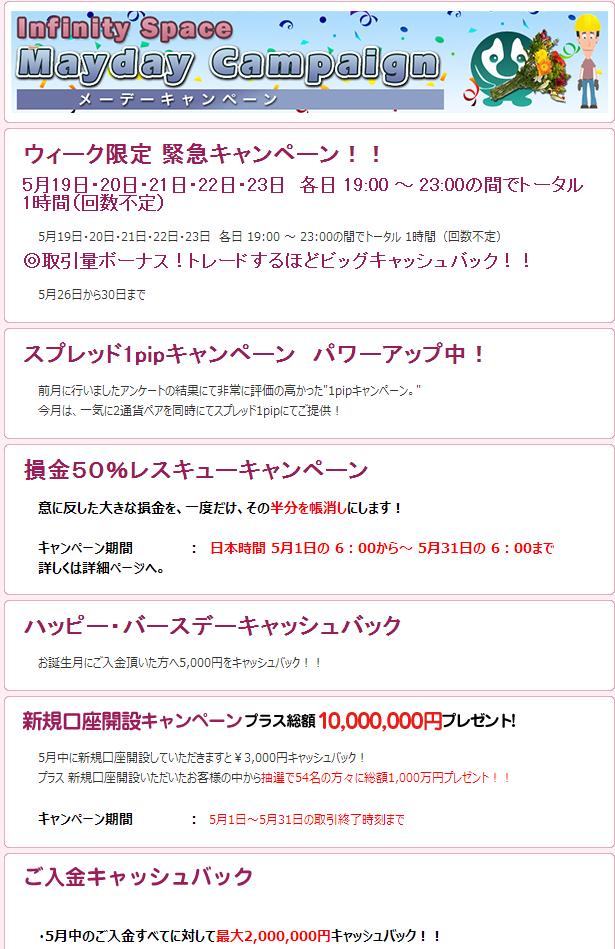2014-5-19_12-9-13_No-00.png
