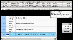2014-5-1_0-45-26_No-00.jpg