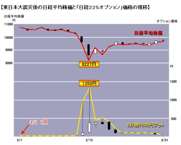 2014-5-23_6-56-44_No-00.png