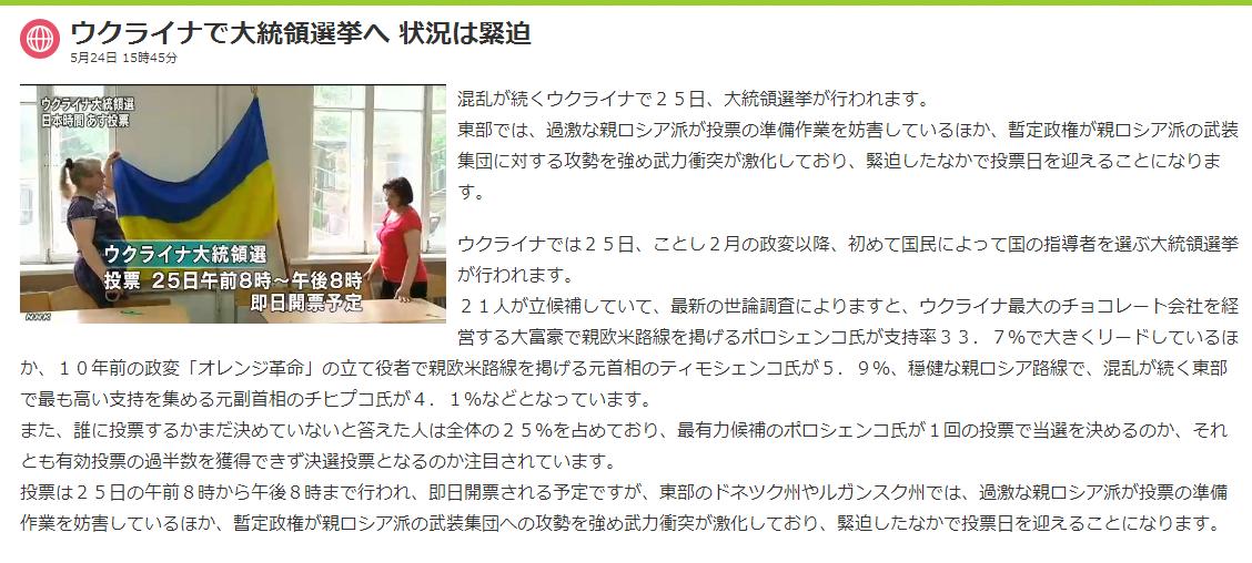 2014-5-24_22-54-32_No-00.png