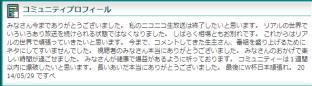 2014-5-29_12-45-22_No-00.png