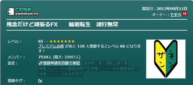 2014-5-29_12-51-5_No-00.png