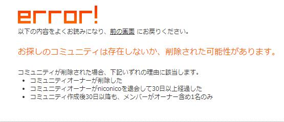 2014-5-31_14-43-5_No-00.png