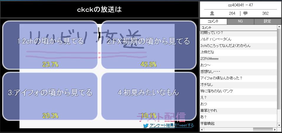2014-5-31_20-11-21_No-00.png