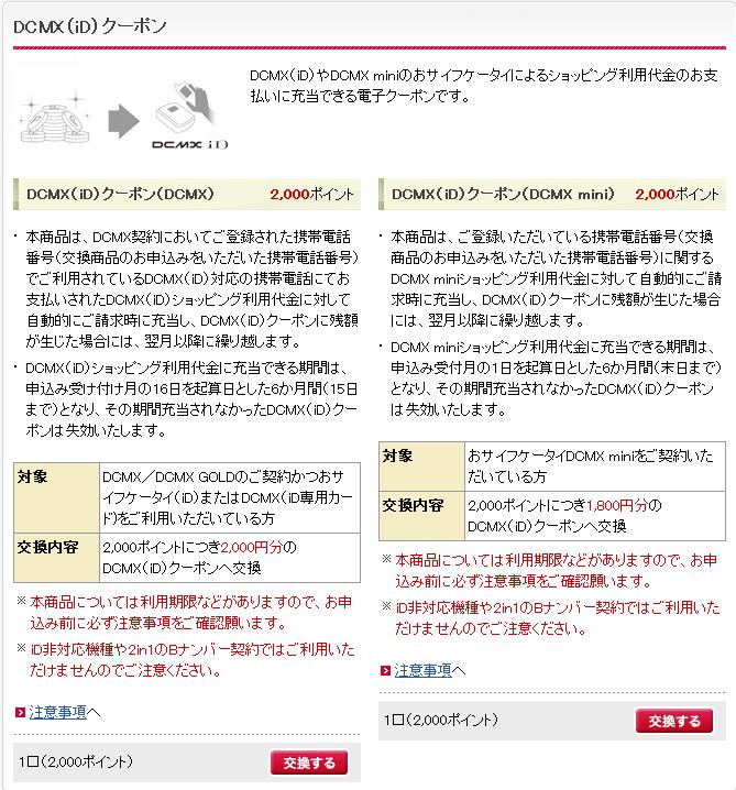 2014-5-31_21-38-51_No-00.png