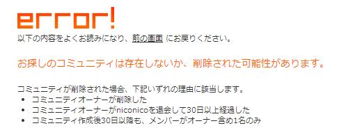 2014-5-4_15-16-21_No-00.png