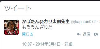 2014-5-4_15-22-30_No-00.png
