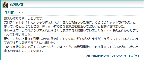 2014-5-4_15-43-31_No-00.png