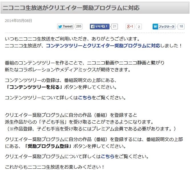 2014-5-9_15-46-35_No-00.jpg