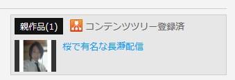 2014-5-9_16-15-53_No-00.jpg