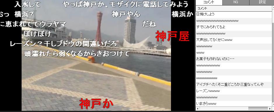 2014-6-1_14-50-58_No-00.png