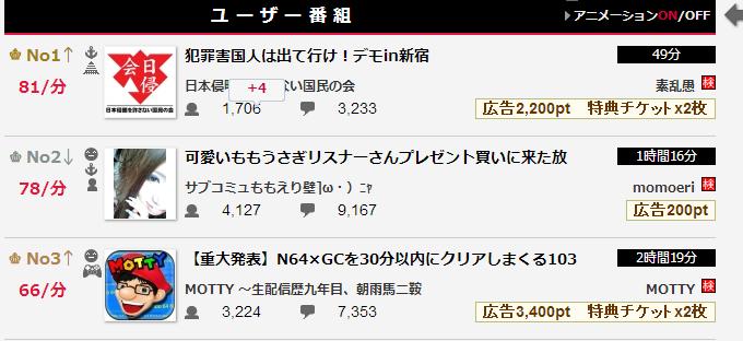 2014-6-1_15-20-1_No-00.png
