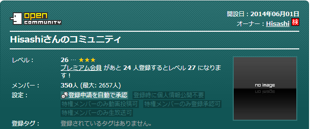 2014-6-1_8-14-58_No-00.png
