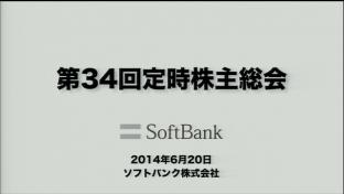 2014-6-20_9-31-56_No-00.png