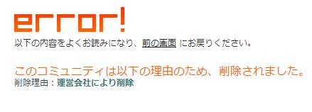2014-6-25_16-5-55_No-00.png