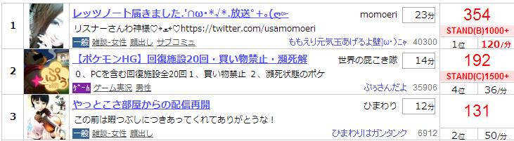 2014-6-26_19-59-7_No-00.png
