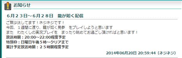 2014-6-29_22-31-4_No-00.png
