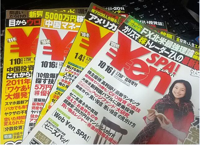2014-6-30_0-42-49_No-00.png