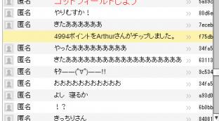 2014-6-8_1-7-39_No-00.png