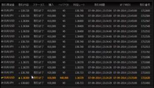 2014-7-10_0-38-12_No-00.png