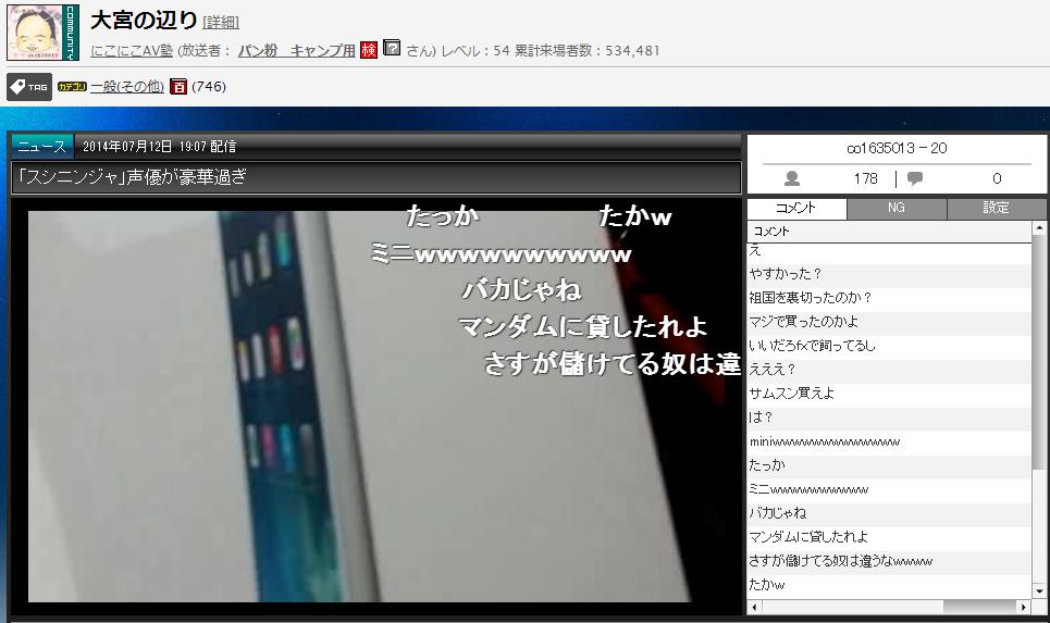 2014-7-13_16-31-41_No-00.png