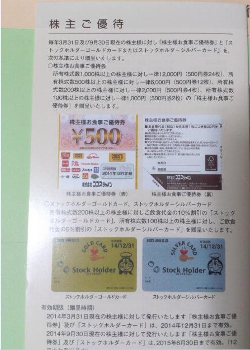 2014-7-13_18-16-39_No-00.png