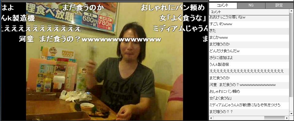 2014-7-13_18-22-1_No-00.png
