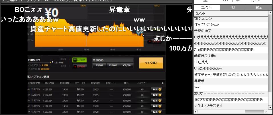2014-7-18_19-11-7_No-00.png