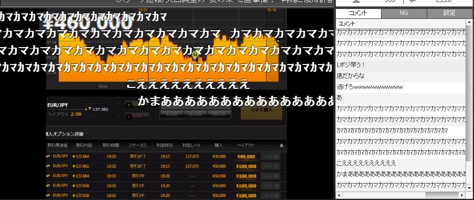 2014-7-18_19-19-29_No-00.png