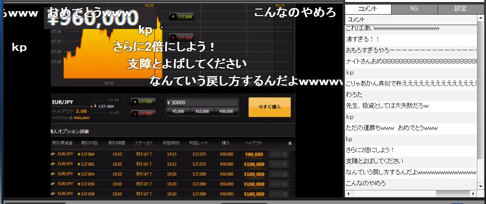2014-7-18_19-20-57_No-00.png
