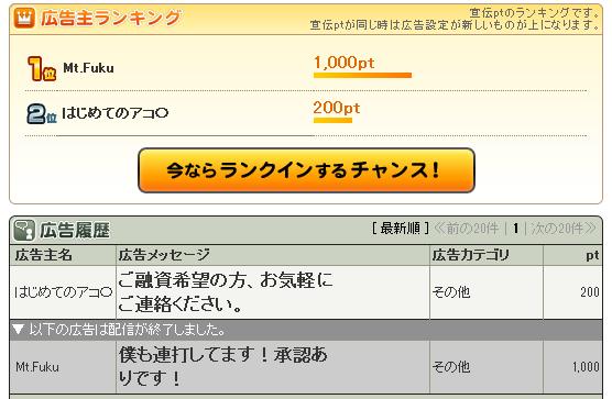 2014-7-18_19-25-43_No-00.png