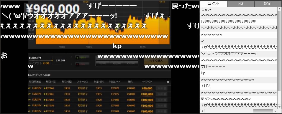 2014-7-18_19-51-32_No-00.png