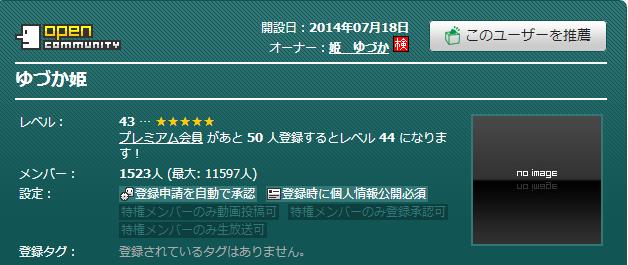 2014-7-19_14-59-13_No-00.png