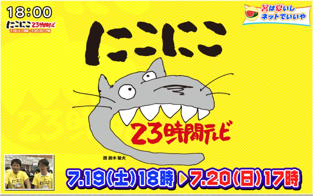 2014-7-19_8-15-50_No-00.png