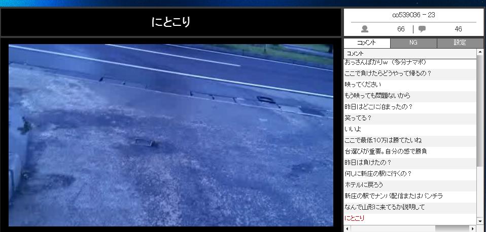 2014-7-27_8-8-49_No-00.png