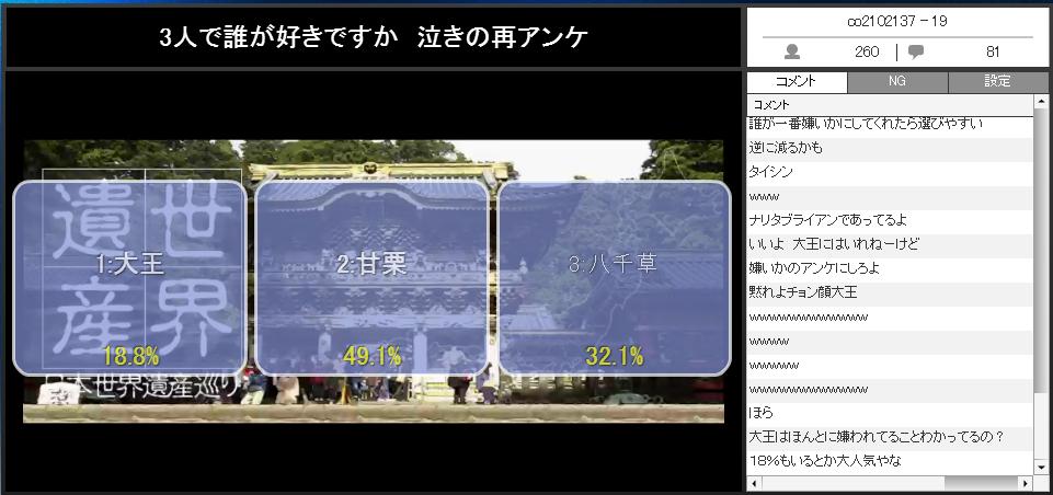 2014-7-28_1-52-18_No-00.png
