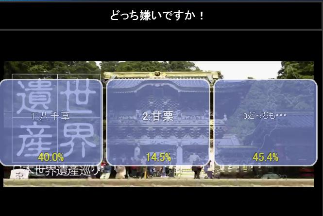 2014-7-28_1-57-49_No-00.png