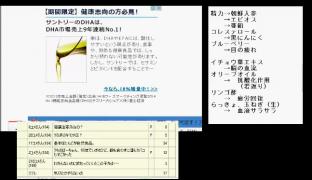 2014-7-28_2-42-25_No-00.png
