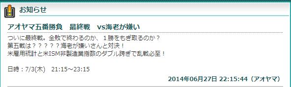 2014-7-3_19-39-29_No-00.png