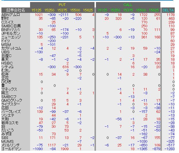 2014-7-7_21-5-54_No-00.png