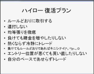 2014-8-11_0-0-5_No-00.png