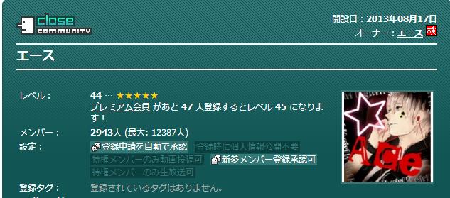 2014-8-13_19-15-52_No-00.png