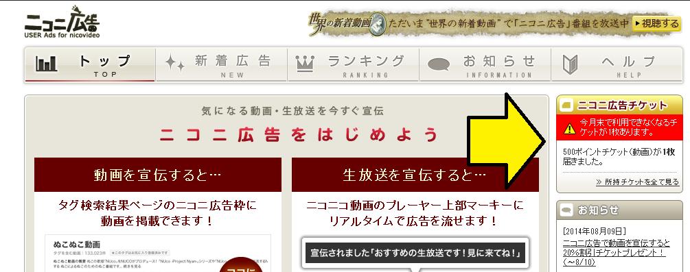 2014-8-15_23-27-47_No-00(2).png