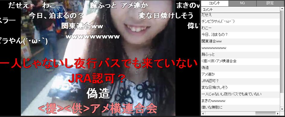 2014-8-2_11-2-58_No-00.png