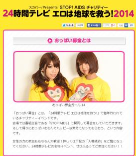 2014-8-30_23-36-32_No-00.png