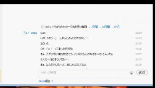2014-8-31_10-38-30_No-00.png