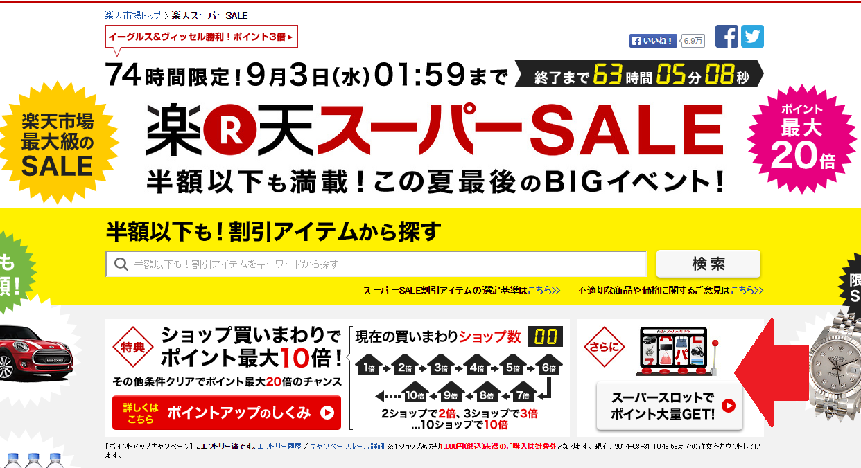 2014-6-1_1-11-57_No-00(2).png