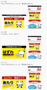 2014-8-31_11-6-4_No-00.png