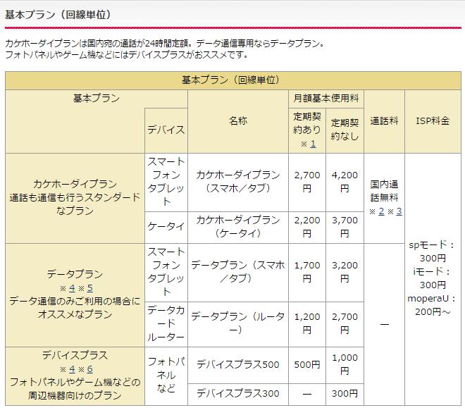 2014-8-31_14-45-13_No-00.png